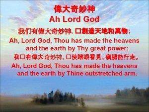 Ah Lord God Ah Lord God Thou has