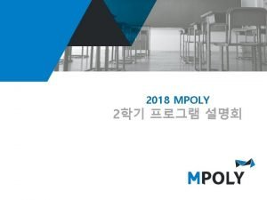 2018 MPOLY Overview PAS Grade 58 PAS 9