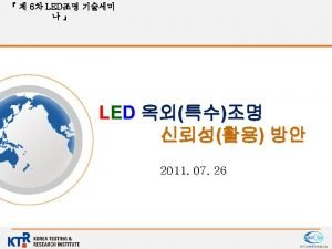1 LED LED Standards Activities SSL Standards Status