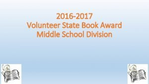 2016 2017 Volunteer State Book Award Middle School
