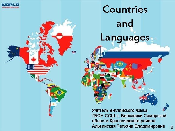 2 Europe North America South America Asia Africa