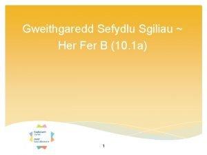 Gweithgaredd Sefydlu Sgiliau Her Fer B 10 1