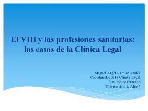 El VIH y las profesiones sanitarias los casos