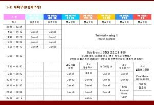 2 1 1 Qualification Draft Main Draws 1