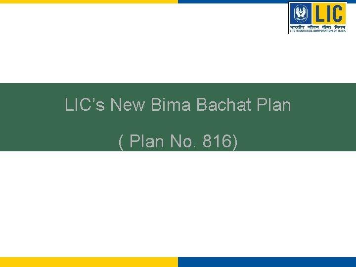 LICs New Bima Bachat Plan Plan No 816