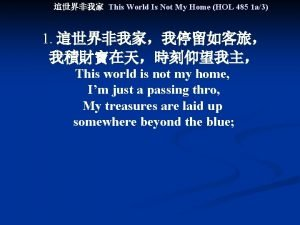 This World Is Not My Home HOL 485