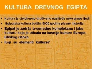 KULTURA DREVNOG EGIPTA Kultura je cjelokupno drutveno naslijee