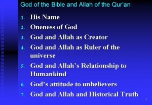 God of the Bible and Allah of the