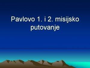 Pavlovo 1 i 2 misijsko putovanje Sveti Pavao