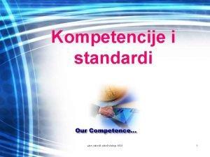 Kompetencije i standardi 11272020 alen vukeli struni skup