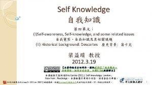 Selfknowledge and perceptual knowledge 1 The acquaintance theory