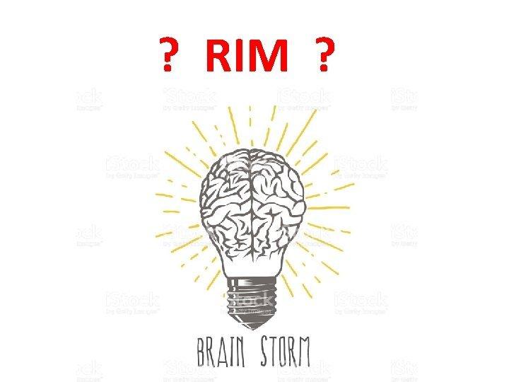 RIM Grad rimskog svijeta grad Rimskog svijeta tri