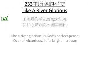 233 Like A River Glorious 13 Like a