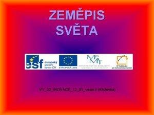 ZEMPIS SVTA VY32INOVACE1201vesmr Kovka 1 2 3 4