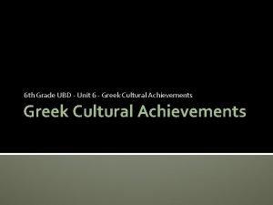 6 th Grade UBD Unit 6 Greek Cultural