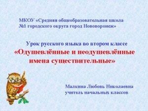 http sunduklogopeda ucoz ruBlog1aprelyaK1aprelya2 gif http nachalo 4