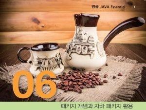 JAVA Essential 1 import 7 47 import import