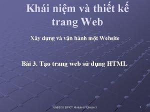 Khi nim v thit k trang Web Xy