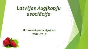 Latvijas Augkopju asocicija Nozares eksperta ziojums 2007 2013