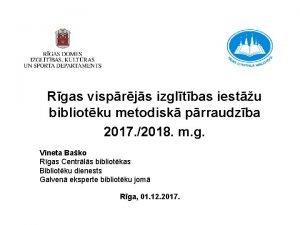 Rgas visprjs izgltbas iestu bibliotku metodisk prraudzba 2017