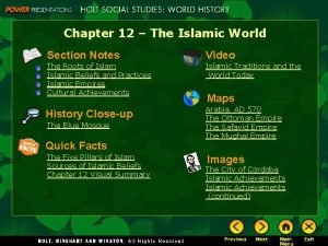 Chapter 12 The Islamic World Section Notes Video