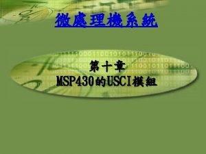 USCI UART A Universal Asynchronous ReceiverTransmitter abbreviated UART