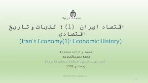 Final consumption expenditure etc of GDP Final consumption