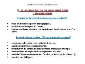 Stage de formation initiale Lyce francomexicain 1 LES