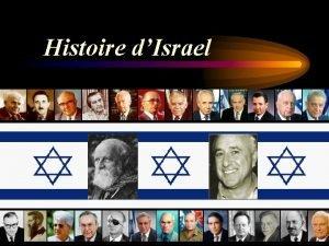 Histoire dIsrael Le gouvernement de Sa Majest envisage
