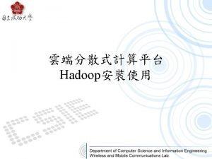 Outline Hadoop MapReduce VMUbuntu Hadoop Example wordcount Ubuntu