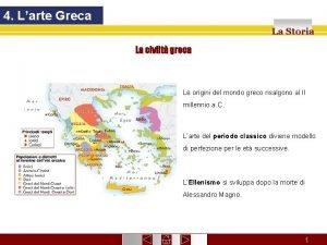 4 Larte Greca La Storia La civilt greca