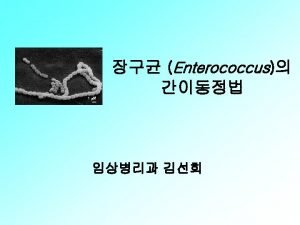 Vancomycinresistant enterococcus VRE n VRE in US 0