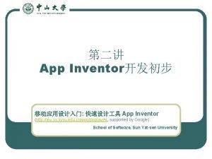 App Inventor App Inventor http my ss sysu