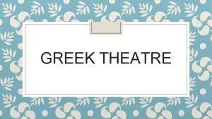 GREEK THEATRE Dionysus God of wine theatre revelry