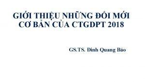 GII THIU NHNG I MI C BN CA