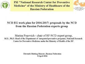 FSI National Research Center for Preventive Medicine of