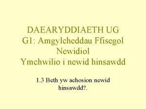 DAEARYDDIAETH UG G 1 Amgylcheddau Ffisegol Newidiol Ymchwilio