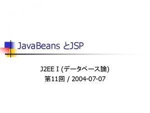 Java Beans JSP J 2 EE I 11