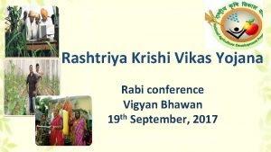 Rashtriya Krishi Vikas Yojana Rabi conference Vigyan Bhawan