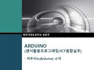 LOGO Dongyang Mirae University ICT ARDUINO 3 prepared