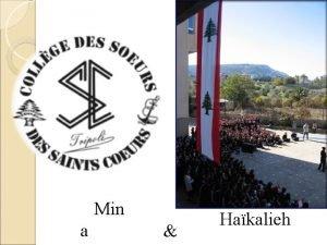 Min a Hakalieh REGLEMENT INTERIEUR CETTE CHARTE DEFINIT