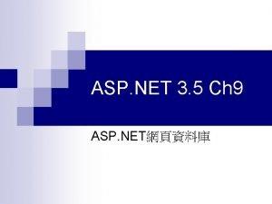 ASP NET 3 5 Ch 9 ASP NET