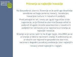 Priznanja za najbolje inovacije Na Gospodarski zbornici Slovenije