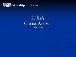 Worship in Praise Christ Arose HOL 129 Christ