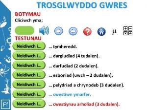 TROSGLWYDDO GWRES BOTYMAU Cliciwch yma Bydd Cliciwch clicio