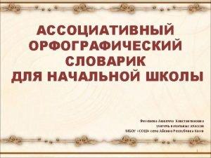ttp allpages comphotoreports110182026 html ttp baromyckova narod runahodimdetalisootvetstvuusieofisnomuoblik