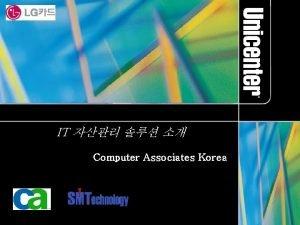 IT Computer Associates Korea 1 2003 Computer Associates