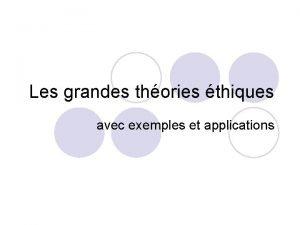Les grandes thories thiques avec exemples et applications