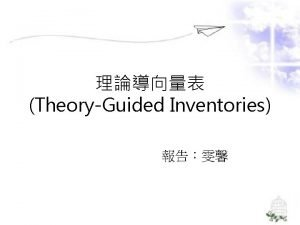 TheoryGuided Inventories TheoryGuided Inventories lPersonality Research Form lAType