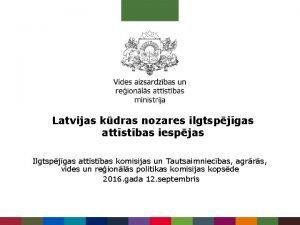 Latvijas kdras nozares ilgtspjgas attstbas iespjas Ilgtspjgas attstbas